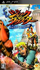 Descargar Jak And Daxter Elf To Itachi No Daibouken [JAP] por Torrent